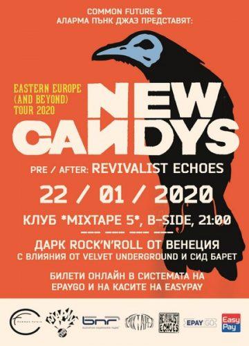 Plakat_NEW_CANDYS_Sofia