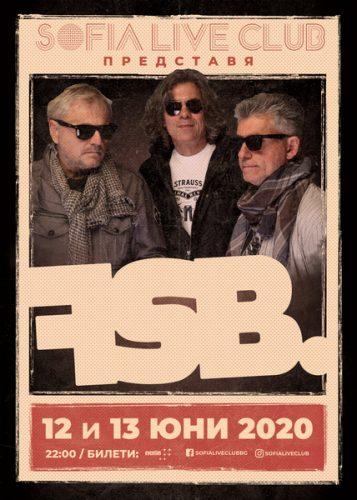 FSB_SLC_JUNE_new_vintage